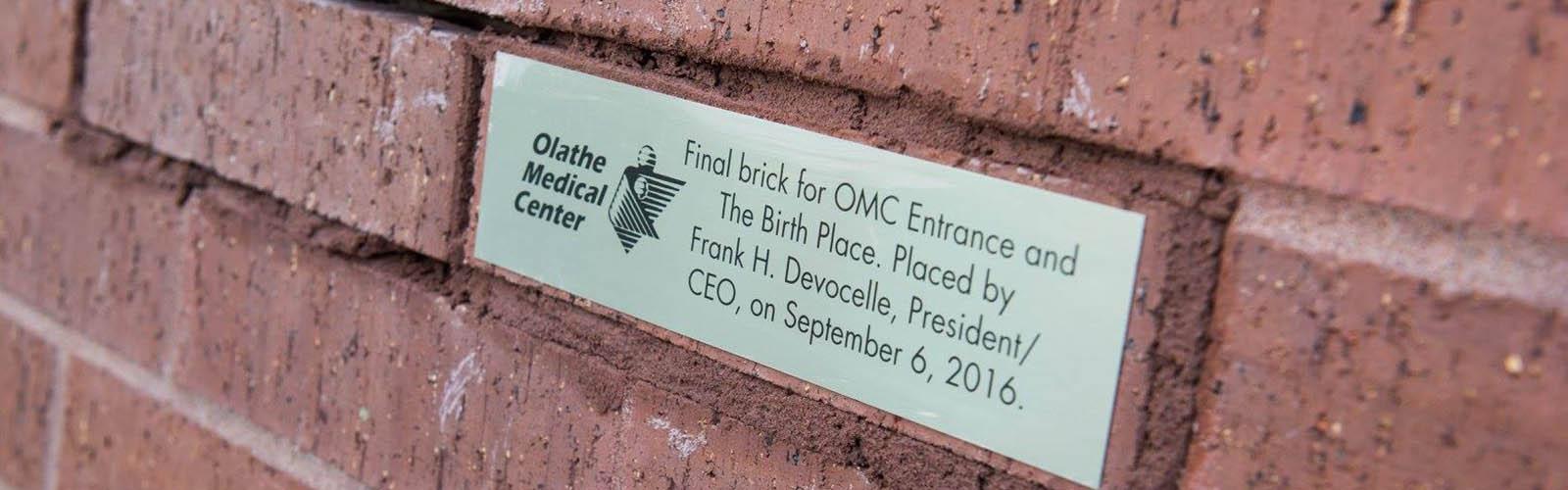 OMC Entrance Brick